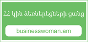 Women Entrepreneurs Network in Armenia